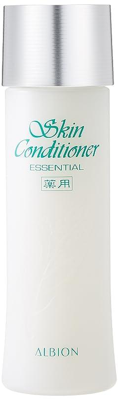 買い物に行くアンテナ樹木アルビオン エクサージュ 薬用スキンコンディショナー エッセンシャル165ml<化粧水(敏感肌用)>