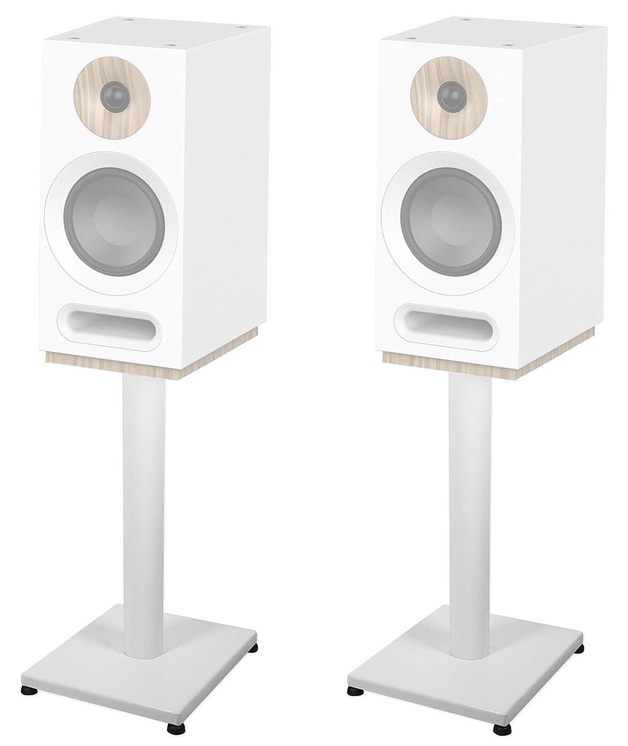 Pair 21 Steel White Stands For Jamo S 803 Bookshelf Speakers