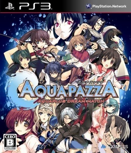 AquaPazza - AquaPlus Dream Match - Édition Limitée [PS3]