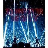 "SPITZ 30th ANNIVERSARY TOUR""THIRTY30FIFTY50"" [BLU-RAY]"