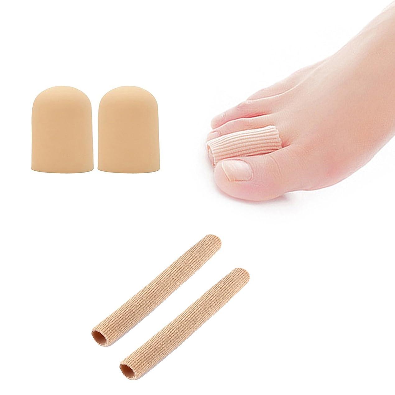 スノーケル起きているシリーズ足指保護キャップ つま先プロテクター 足先のつめ保護キャップ シリコン 調整可能
