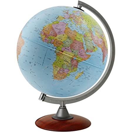 ORBYS 地球儀 カラーラ30 球径30cm 行政図 43500