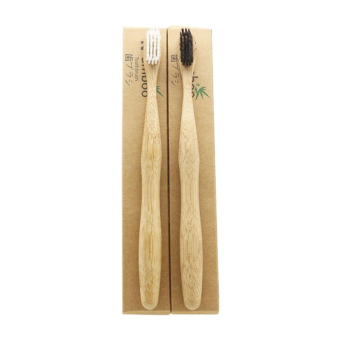控えめな起きている居住者N-amboo 竹製 歯ブラシ 高耐久性 白と黒 セット エコ (2本)