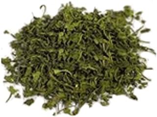 Best Botanicals Gotu Kola Herb Cut — Dark Circle Under Eye Support — Anti Aging, Eye Bags and Puffy Eyes — 4 oz