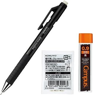 コクヨ シャープペン 鉛筆シャープ TypeS 0.9mm 黒 本体+替芯+替消しゴムセット