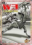 W3 ワンダースリー Complete BOX[DVD]