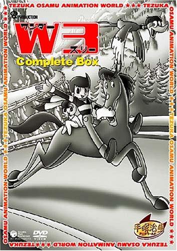 ワンダースリー Complete BOX [DVD]