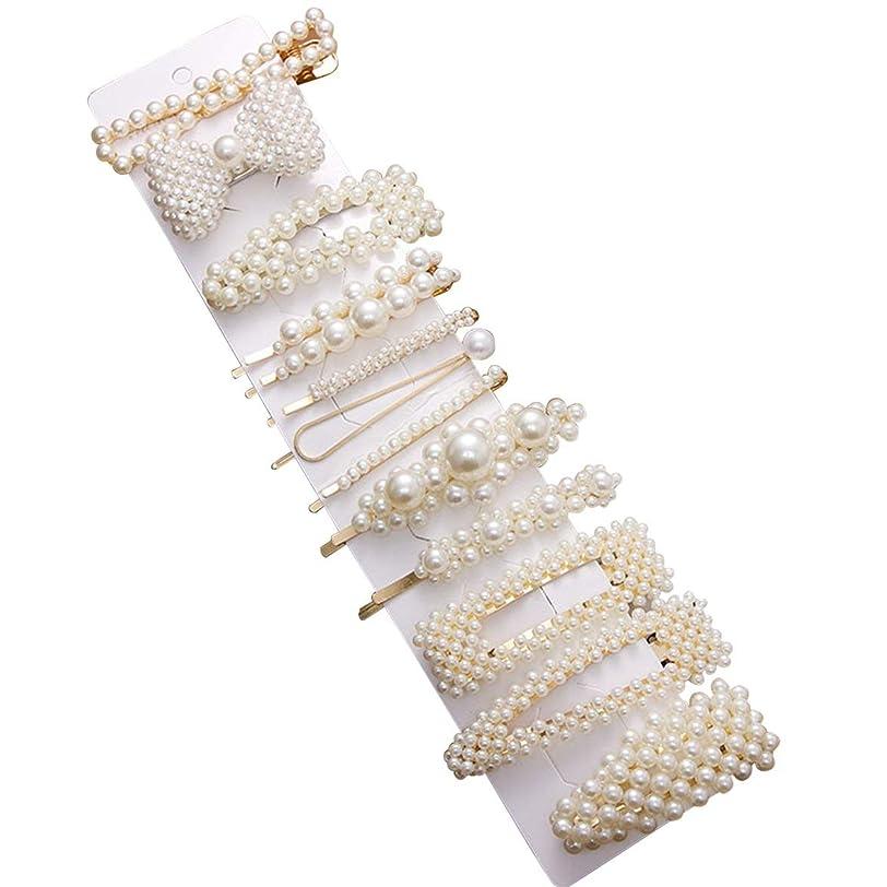 もしスタッフミンチIntercoreyファッション女性女の子エレガント真珠ヘアクリップ甘い帽子髪飾??りヘアピンバレットヘッドバンドヘアアクセサリー