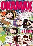 OKAMAX (Wani pix (001))