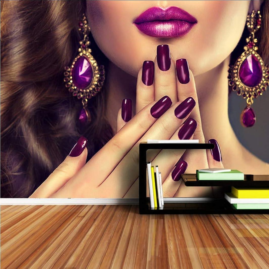 xbwy 3D Wallpapers for 3 D Wall Living Room 3D Nail Beauty Salon Art Walls Paper Mural Rolls Wallpaper Tv Shop Store Decor-280X200Cm m339506069