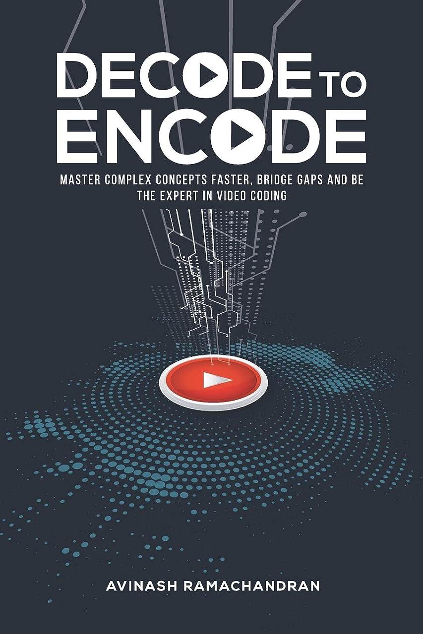 石なぞらえる円形のDecode to Encode: Master Complex Concepts Faster, Bridge Gaps and Be the Expert in Video Coding