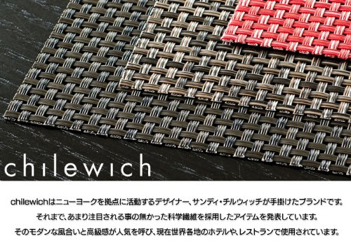 Chilewich(チルウィッチ)ランチョンマットMINIBASKETWEAVEワンサイズgravel