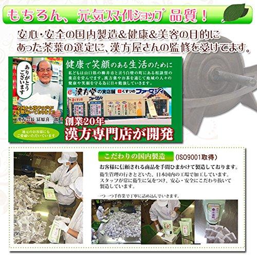 大正ロマン茶白桃紅茶(はくとうこうちゃ)(2g×10個入り)