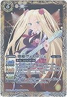 歌姫ヴィエルジェ レア バトルスピリッツ 女神達の調べ bsc16-029