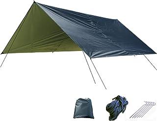 TRIWONDER タープ 防水 天幕シェード タープテント 軽量 サンシェルター グランドシート キャンプ用品(3m*3m)収納袋付