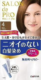 Dariya SALON DE PRO Hair Color Non Smell #4 Light Brown 4