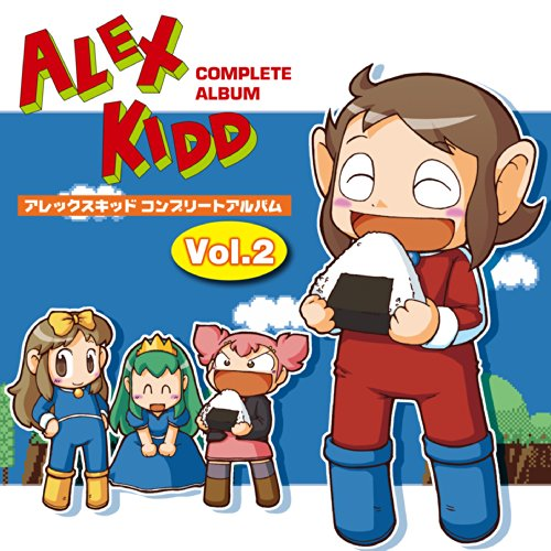 Game Over (Alex Kidd in the Enchanted Castle - Mega Drive Ver.)