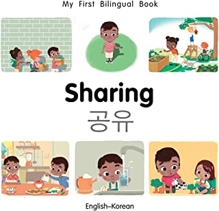 My First Bilingual Book-Sharing (English-Korean)