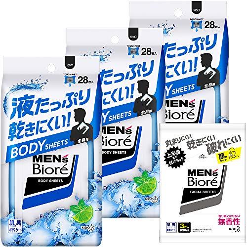 【Amazon.co.jp限定】 メンズビオレ ボディシート 28枚入 × 3個 + おまけ付き 液たっぷり 乾きにくい 全身まるごとふけちゃう男のボディシート セット 28枚入×3個
