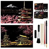 Scratch Art Rainbow Painting Paper 16'' x 11.2'' Sketch Pad Night View Scratchboard for Kids & Adults, Engraving & Craft Set, Scratch Painting Gift, 2 Pack with 6 Tools (Sakura - Japan Mount Fuji)