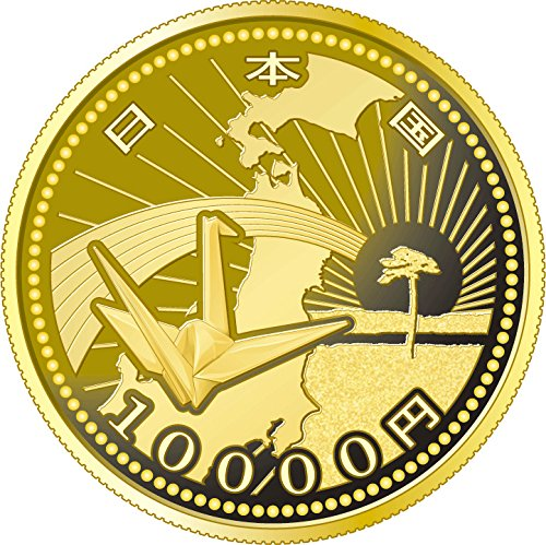 2015 JP Japan Reconstruction PowerCoin ORIGAMI CRANE EARTHQUAKE RECONSTRUCTION Program Gold Proof Coin 10000 Yen Japan 2015 Proof