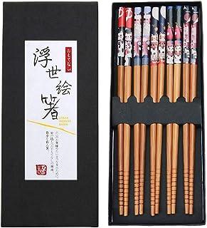 Amacoam Palillos Chinos Reutilizables Palillos Japoneses de Bambú Natural Lavable 5 Pares Palillos Lucky Cat con Caja de Regalo para Niños Adultos para Comida China Comida Japonesa Sushi Fideos