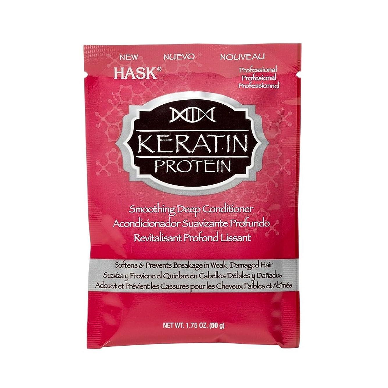 独特の計り知れない再発するHASK Keratin Protein Smoothing Deep Conditioner, 1.75 oz (並行輸入品)