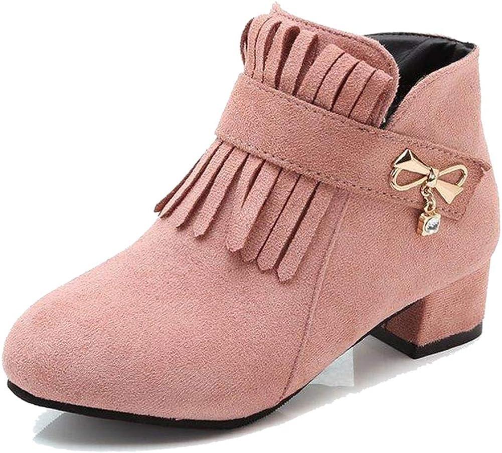Chicago Mall Finally resale start Skeblo Girls Faux Suede Low Heel Boots Side Winter Ankle Zipper