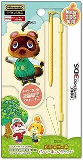 タッチペンリーシュコレクション for new ニンテンドー3DS (どうぶつの森) Type-C