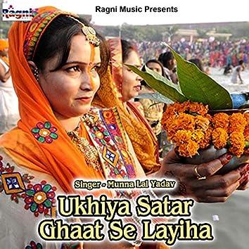 Ukhiya Satar Ghaat Se Layiha