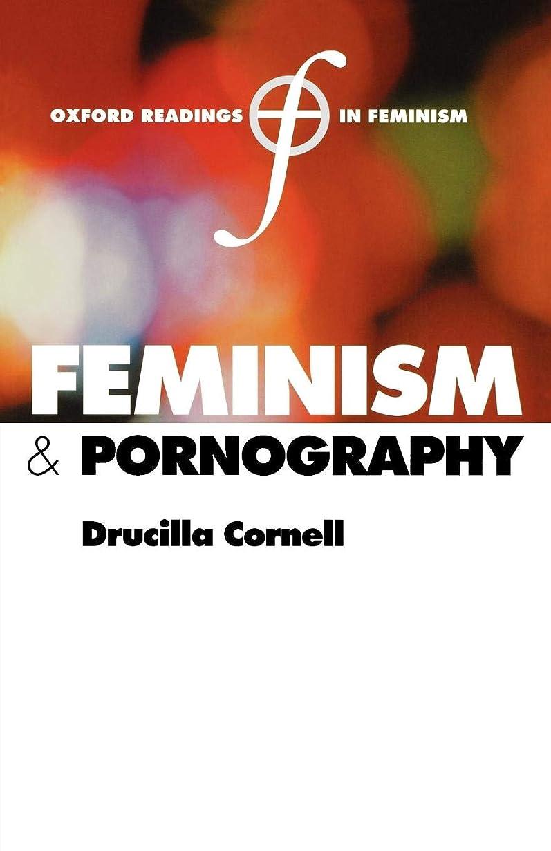 抑圧巨人タイマーFeminism and Pornography (Oxford Readings in Feminism)