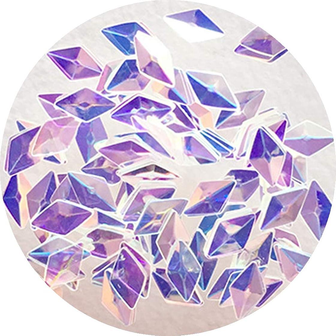 アーティキュレーション製品湿気の多いCharlon ミラーホロ ランバスカット オーロラ