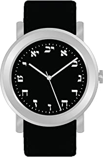Hebrew Numbers Brushed Chrome Unisex Size Round Watch Has Black Dial with Black Stitched Leather Strap