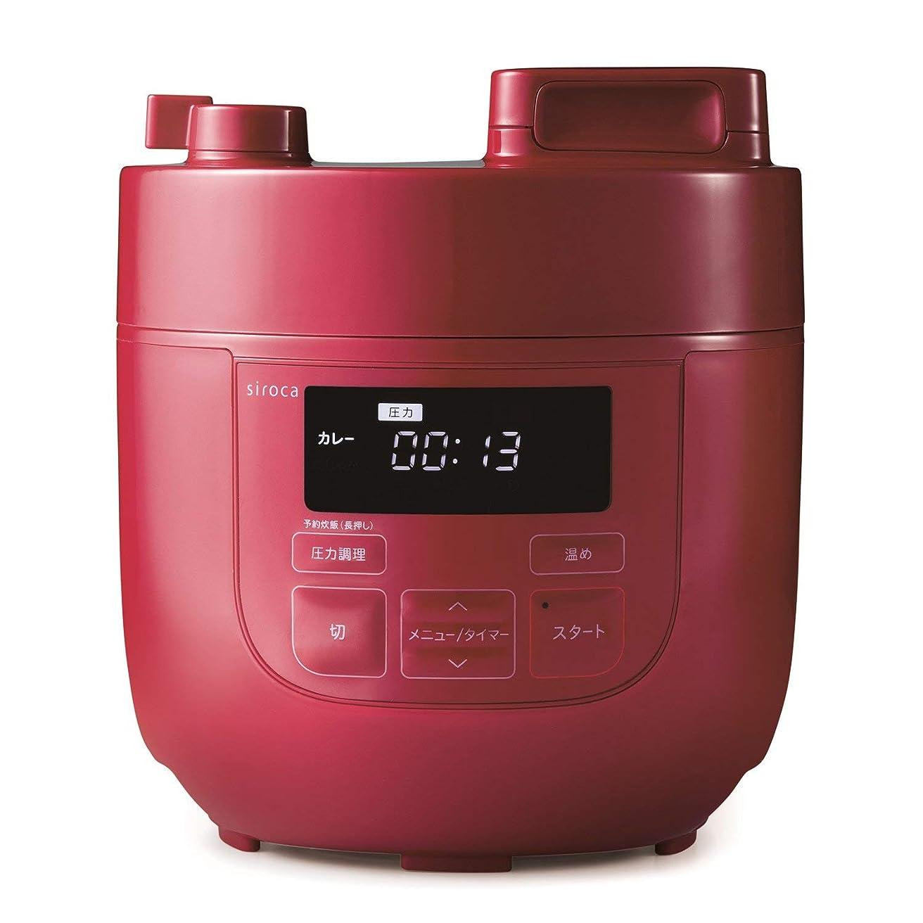 オンス古くなった港siroca 電気圧力鍋 SP-D121 レッド[圧力/無水/蒸し/炊飯/温め直し/コンパクト]