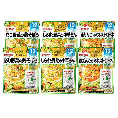 ピジョン『管理栄養士の食育ステップレシピ野菜』