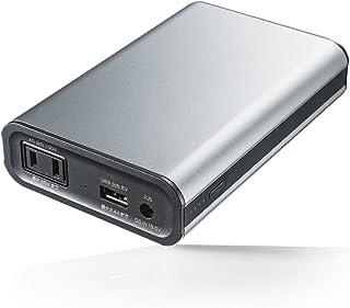 サンワダイレクト ポータブル電源 AC出力対応 11400mAh 65W ノートPC対応 飛行機持ち込みOK モバイルバッテリー 大容量 PSE取得 700-BTL025N