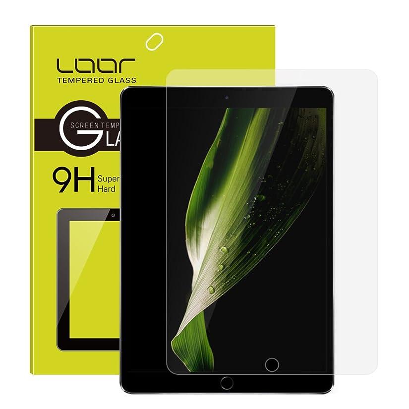 ネコ酔って隣接LOOF iPad ブルーライトカット 液晶保護 ガラスフィルム (iPad Pro (10.5-inch), クリア(ブルーライトカット))