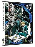 機動戦士ガンダム 鉄血のオルフェンズ 弐 VOL.06[DVD]