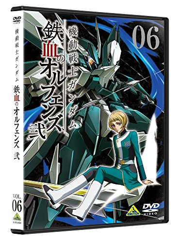 機動戦士ガンダム 鉄血のオルフェンズ 弐 6 [DVD]