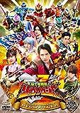 スーパー戦隊シリーズ 騎士竜戦隊リュウソウジャー VOL.12