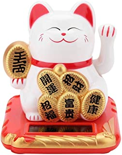 FTVOGUE Solar Powered Feng Shui Cute Waving Money Cat Good Luck Wealth Fortune Welcoming Cats Home Display Car Decor Decoration(White)