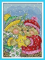刺繡スターターキット刻印クロスステッチキット初心者簡単な面白いプレプリントパターンでDIY11CT刺繡を数える幸せな小さなクマ16x20インチ