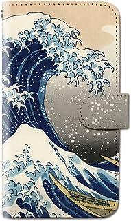CANCER by CREE 手帳型 ケース FREETEL SAMURAI MIYABI HOKUSAI 北斎 浮世絵 スマホ カバー dt001-00107-02 (2)パターンB FREETEL miyabi(雅):M