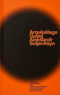 Arquipélago Gulag: Um experimento de investigação artística 1918-1856