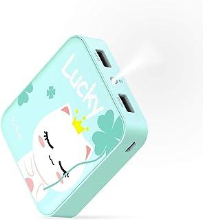 Yoobao モバイルバッテリー 10000mAh 大容量 PSE認証済 小型 軽量 持ち運び充電器 2USB出力ポート LEDライト付き 急速携帯充電器 スマホ充電器 iPhone/iPad/Android各種対応 18ヶ月保証 (ミントグリーン)