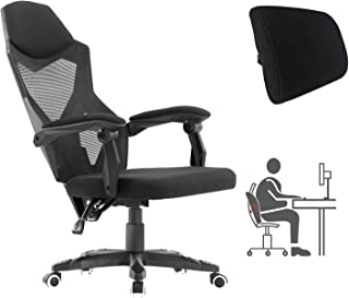 Ergonomic Office Chair High Back Adjustable Mesh Recliner Optional Footrest (Black2.0(Footrest Not Included))