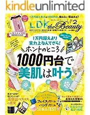LDK the Beauty (エル・ディー・ケー ザ ビューティー)2021年2月号 [雑誌]
