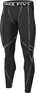 JustOneStyle New Men Skin Tights Compression Base Under Layer Sports Running Long Pants