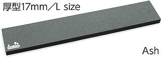 """FILCO Majestouch リストレスト """"マカロン"""" 17mm厚タイプ Lサイズ ウルトラスエード+高機能ウレタンフォーム使用 アッシュ MWR/17L-AS"""
