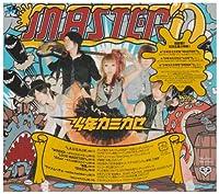 MASTER'D(初回限定盤)(DVD付)